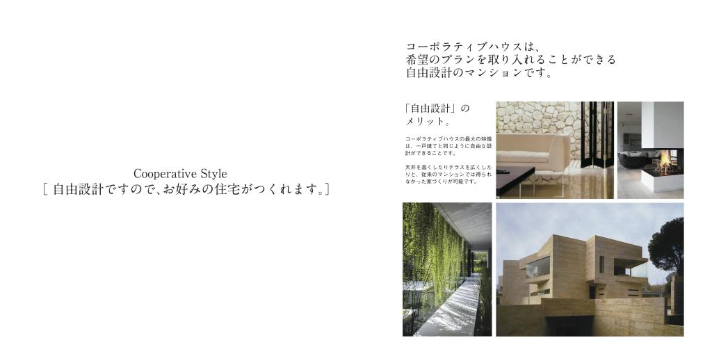 Leaflet5