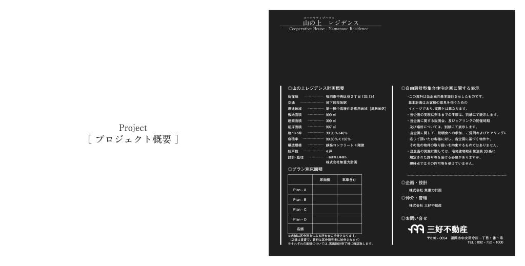 Leaflet8